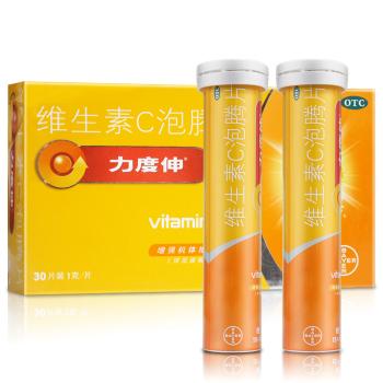 力度伸維生素C泡騰片橙味1g*15片*2支