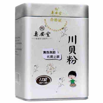 壽安堂川貝粉2g*12袋