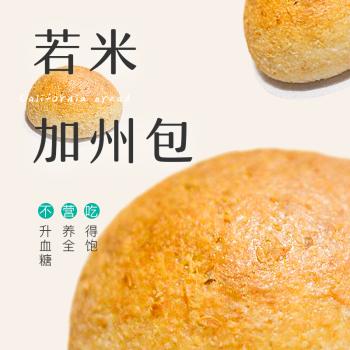 若米健康面包40g/个*4