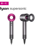 Dyson戴森吹风机Supersonic HD03 玫红色