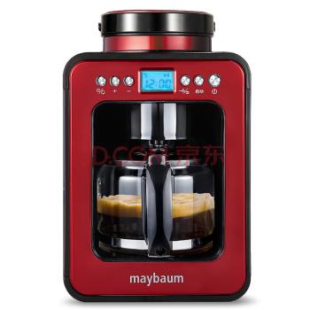 五月树 咖啡机M380红色