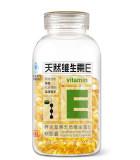 加赠VE】摄生堂天然维生素E软胶囊250mg*200粒