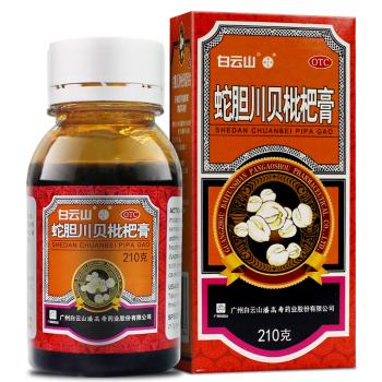 白云山潘高寿蜜炼川贝枇杷膏210g