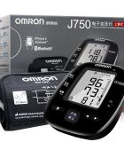 歐姆龍電子血壓計上臂式J750