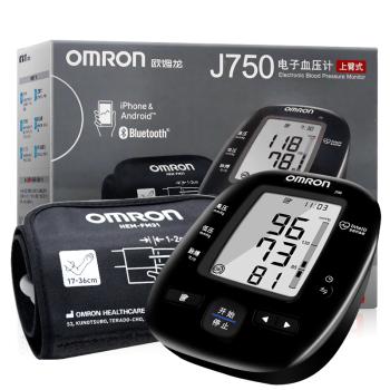 欧姆龙电子血压计上臂式J750