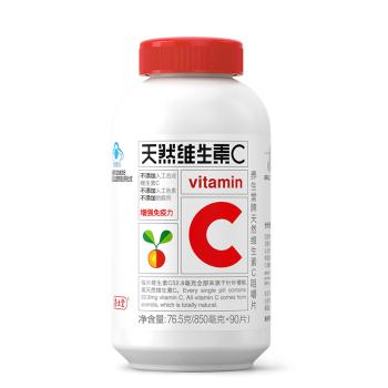 养生堂天然维生素C咀嚼片0.85g*90粒
