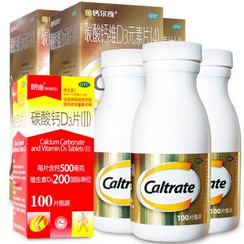 本月新品】金钙尔奇碳酸钙维D3元素片(4) 100片3盒+朗迪钙100片
