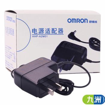 本月新品】歐姆龍電子血壓計專用電源適配器AC原裝穩壓電源