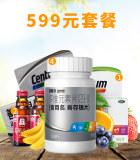 599健康套餐 惠氏善存银片 善存多维元素片(29) 正官庄高丽参元饮品
