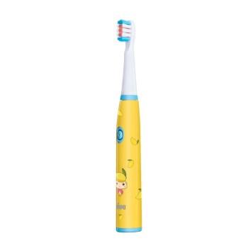 新宝儿童声波电动牙刷HC-602黄色