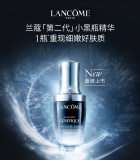 【美妆热销】Lancome兰蔻全新精华肌底液50ml 第二代小黑瓶 国行专柜 中文标签