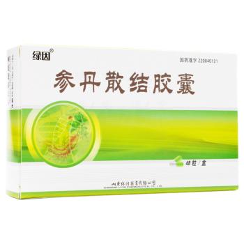 本月新品】綠因參丹散結膠囊0.4g*48粒
