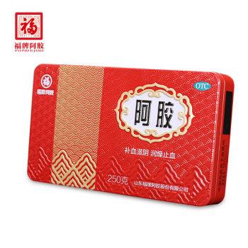 福牌阿胶(铁盒)250g