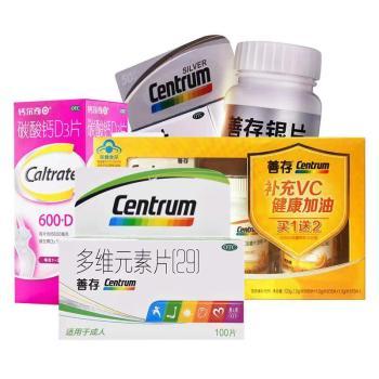 善存健康套餐 多維元素片(29)  銀片 鈣爾奇D碳酸鈣D3片 維生素C咀嚼片