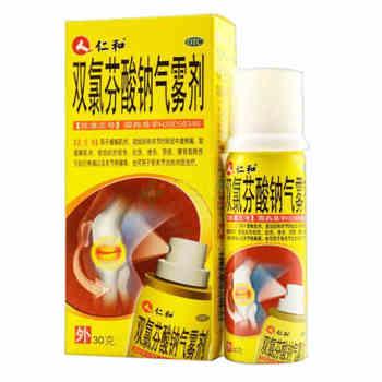 仁和双氯芬酸钠气雾剂30g