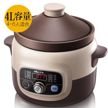 小熊電燉鍋DDG-D40E2