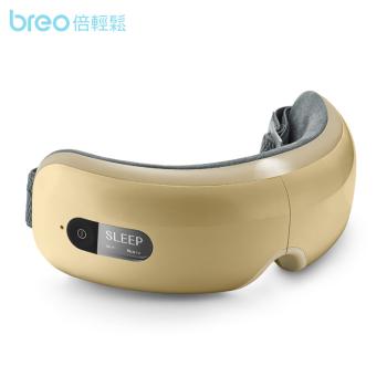 倍輕松眼部按摩器iSee4R 第五代升級版 智能APP 護眼儀