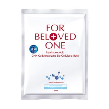 寵愛之名玻尿酸藍銅勝肽保濕修護面膜3片補水嫩膚Q彈