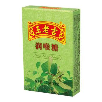 王老吉潤喉糖(紙盒)28g