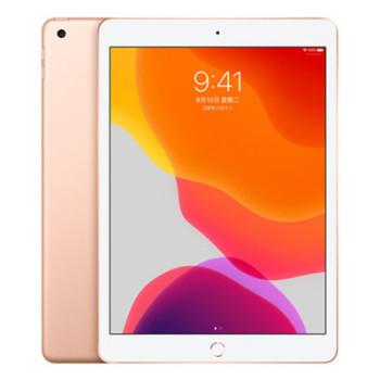【5月超值秒杀】2019款iPad WIFI版 10.2寸