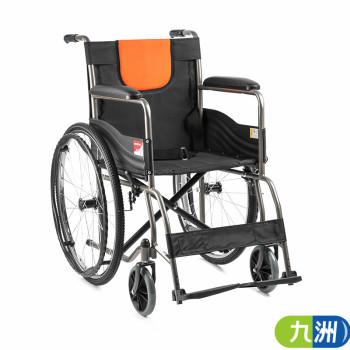 本月新品】鱼跃轮椅车H050C