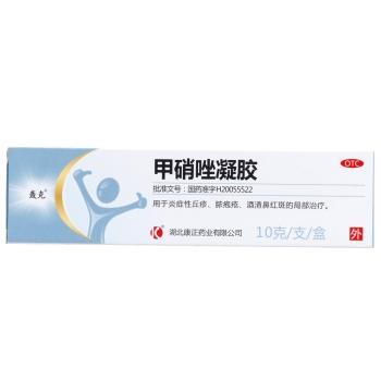 本月新品】轟克甲硝唑凝膠10g