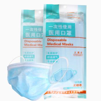 米沙瓦一次性使用醫用口罩10只*5袋