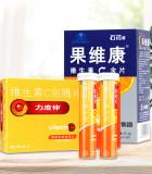 力度伸维生素C泡腾片30片+石药牌果维康维生素C含片60片(口味随机)