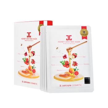 捷俊(水光)蜂蜜红果面膜25ml*5片(2盒装)