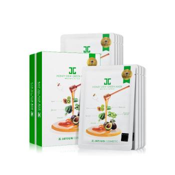 捷俊(水光)蜂蜜绿蔬面膜25ml*5片(2盒装)