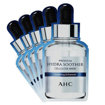 AHC爱和纯第三代臻致B5玻尿酸补水面膜27ml*5