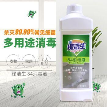 綠潔生84消毒液1kg