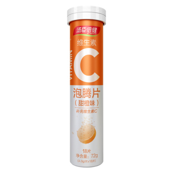汤臣倍健维生素C泡腾片(甜橙味)18片