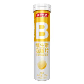 汤臣倍健B族维生素泡腾片18片