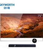 创维82/75英寸4K超高清人工智能液晶电视82Q80/75Q80