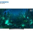 创维55/65英寸蜂鸟AI芯片OLED自发光电视55/65S81