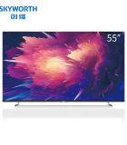 创维55英寸 4K超高清 智能液晶电视 55Q6A