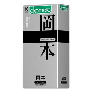 岡本SKIN膚感質感超薄避孕套10片裝