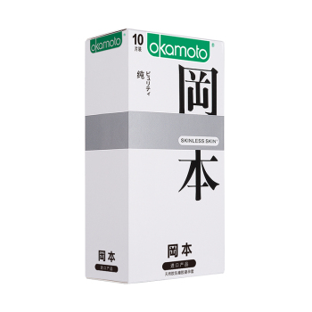"""岡本SKIN膚感""""純""""安全套避孕套10只裝"""