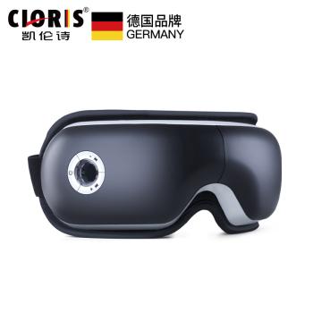 凱倫詩/CLORIS無線眼部按摩儀CLORIS-Y660