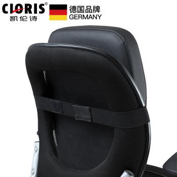 凱倫詩/CLORIS捶打靠背CLORIS-E530
