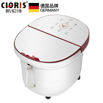 凱倫詩/CLORIS太極輪活氧足浴盆CLORIS-F621