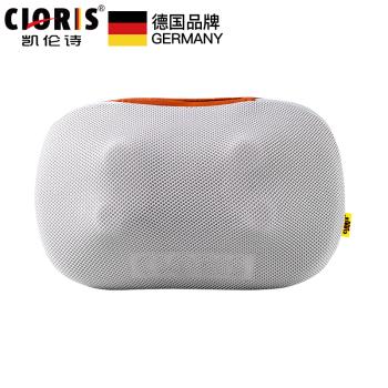 凱倫詩/CLORIS智能感應按摩枕CLORIS-A588
