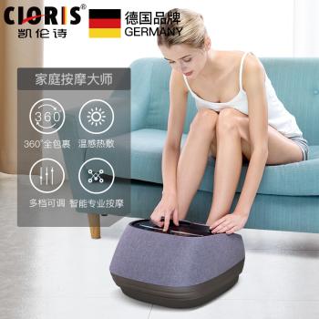 凱倫詩/CLORIS揉捶足療機CLORIS-F506