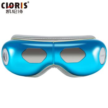 凱倫詩/CLORIS兒童護眼儀CLORIS-Y666