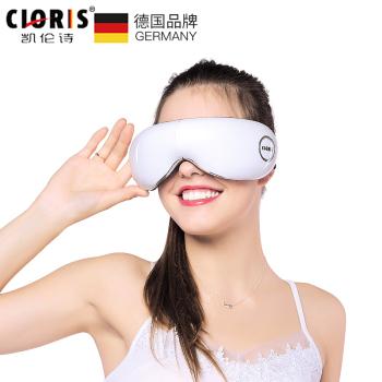 凱倫詩/CLORIS無線眼部按摩儀CLORIS-Y208