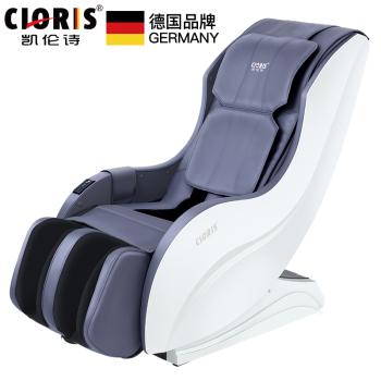 凱倫詩/CLORIS按摩椅CLORIS-S617