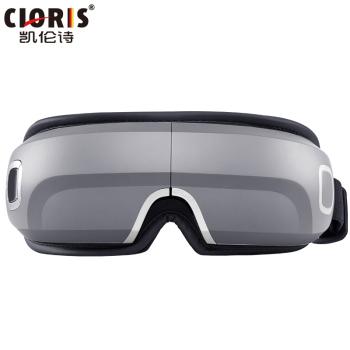 凱倫詩/CLORIS負離子眼部按摩儀CLORIS-Y699