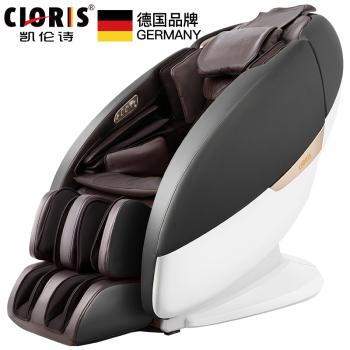 凱倫詩/CLORIS多功能按摩椅CLORIS-S618