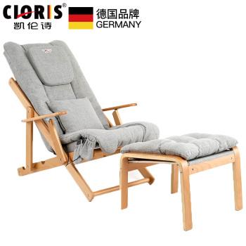 凱倫詩/CLORIS折疊式便攜按摩椅CLORIS-S500